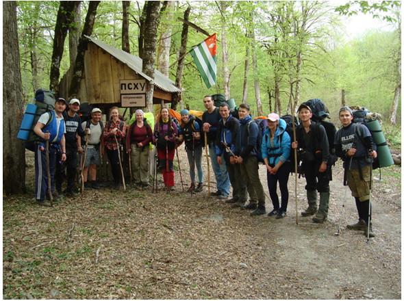 Отчет о категорийном пешеходном походе в Абхазии